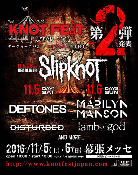 November 6, 2016 performance at Knotfest, Makuhari Messe, Chiba, Japan.
