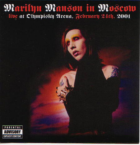 Marilyn Manson in Moscow cover