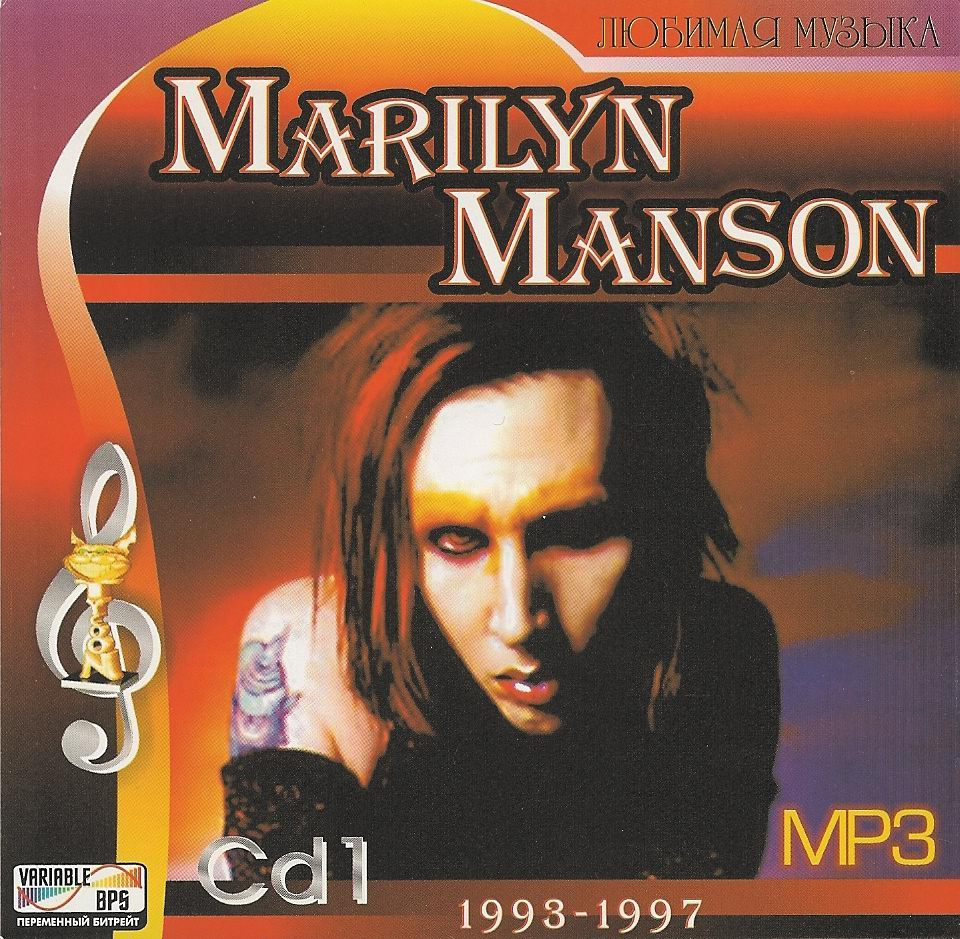 Cd1 1993-1997 cover